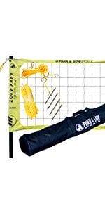 Park & Sun Volleyball Net System Spectrum 2000